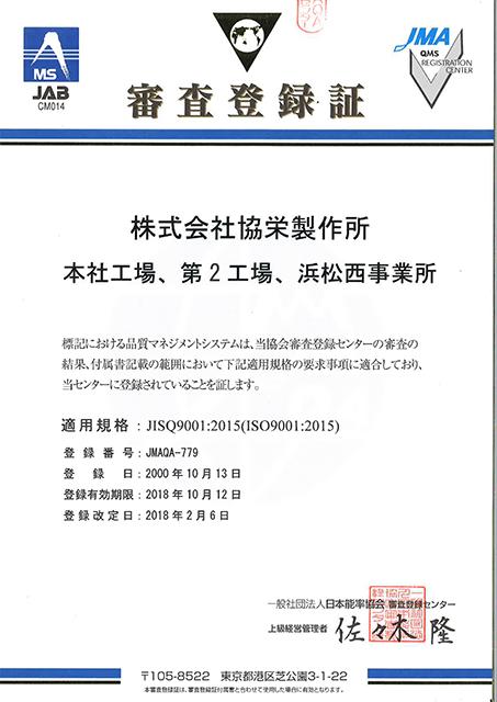 第二新卒歓迎/年間 株式会社近計システム/(大阪)内勤設計業務